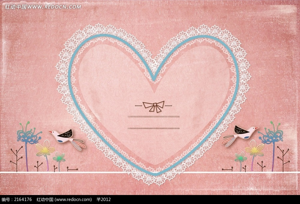 浪漫心形图案矢量素材_心形矢量素材心形矢量图案