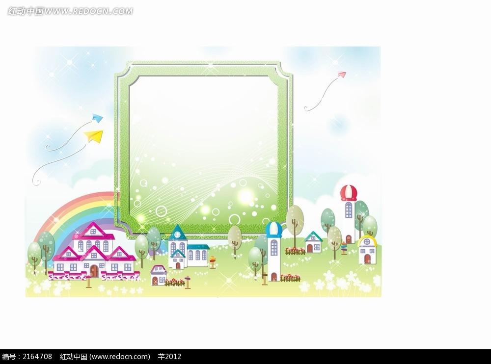 绿色可爱卡通彩色边框矢量图ai免费下载