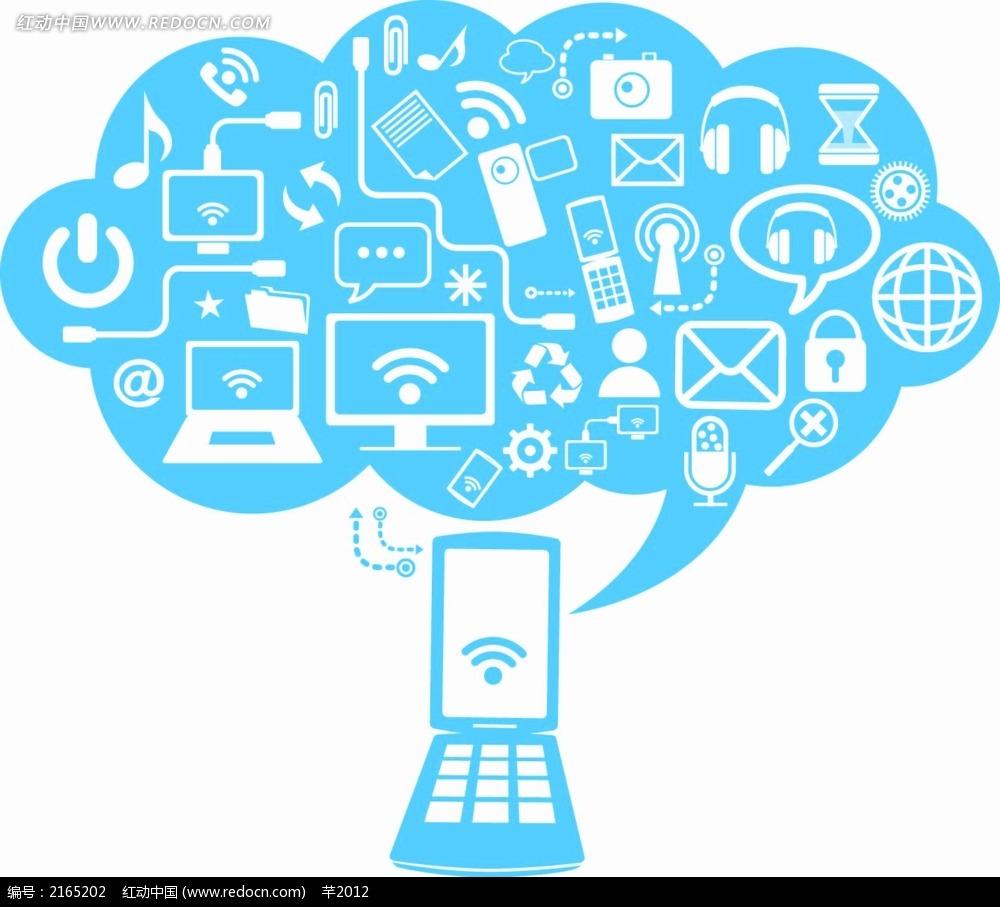 免费素材 矢量素材 花纹边框 印花图案 手机云端传输小logo商业小插图图片