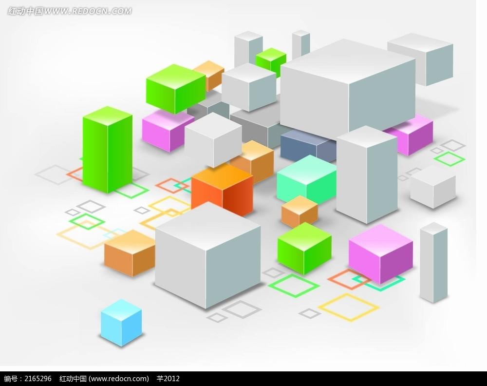 彩色的立体正方形立体背景素材