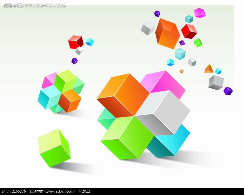 彩色3d正方体立体背景素材图片