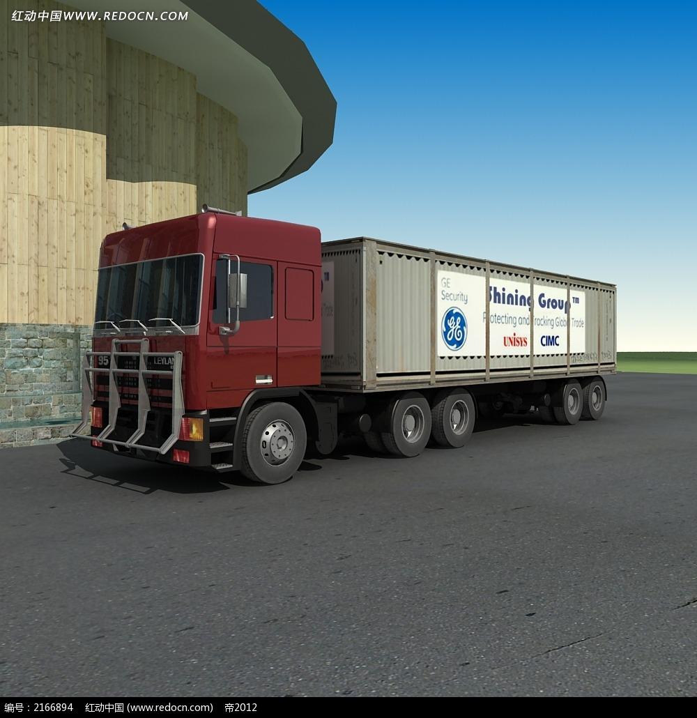 大型卡车效果图