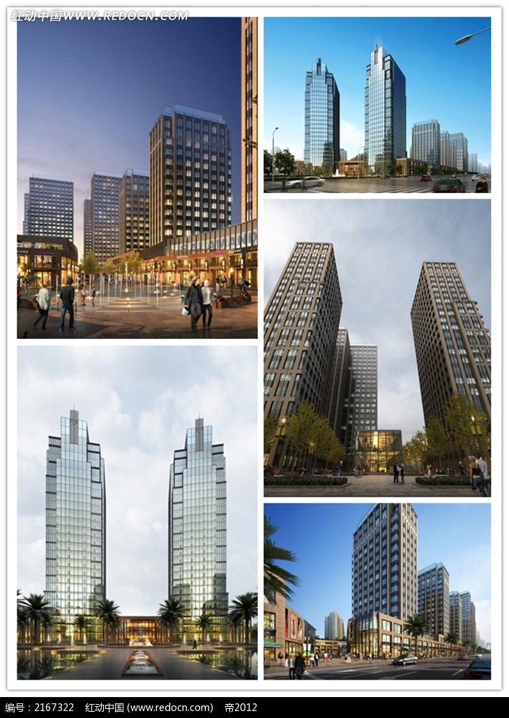 高层建筑设计效果图
