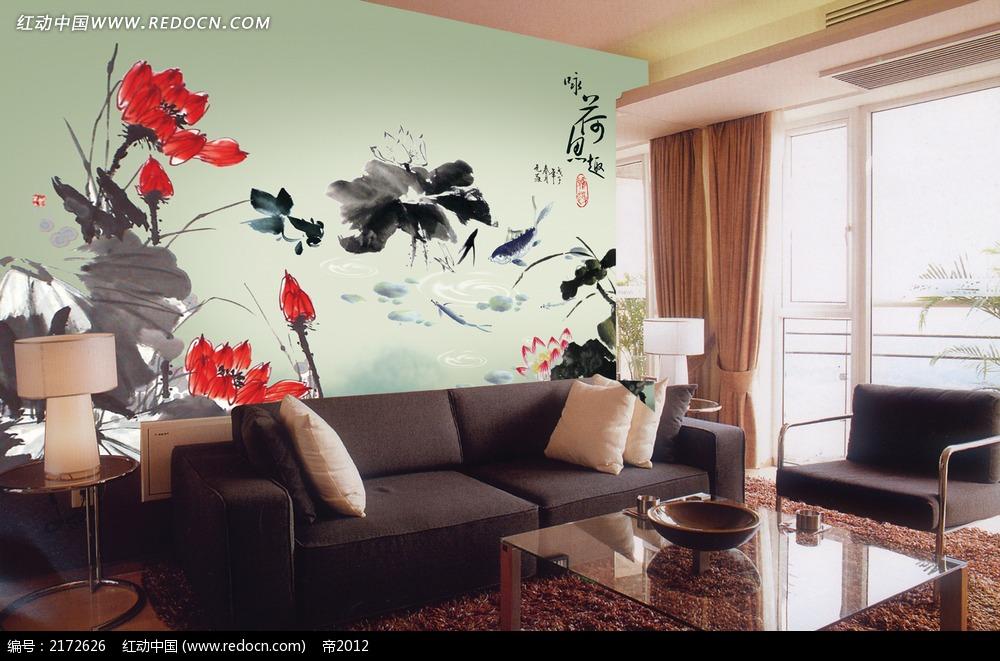 手绘荷花背景墙客厅高清效果图