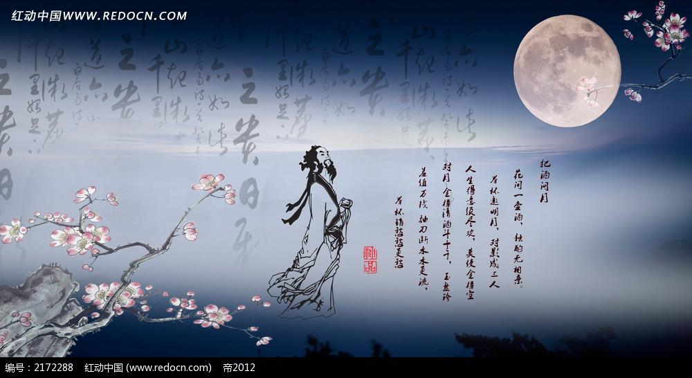 诗人和月亮客厅装饰画