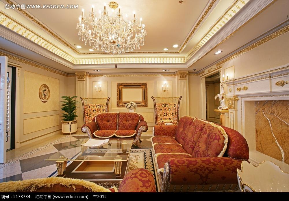 欧式风格客厅高清效果图图片
