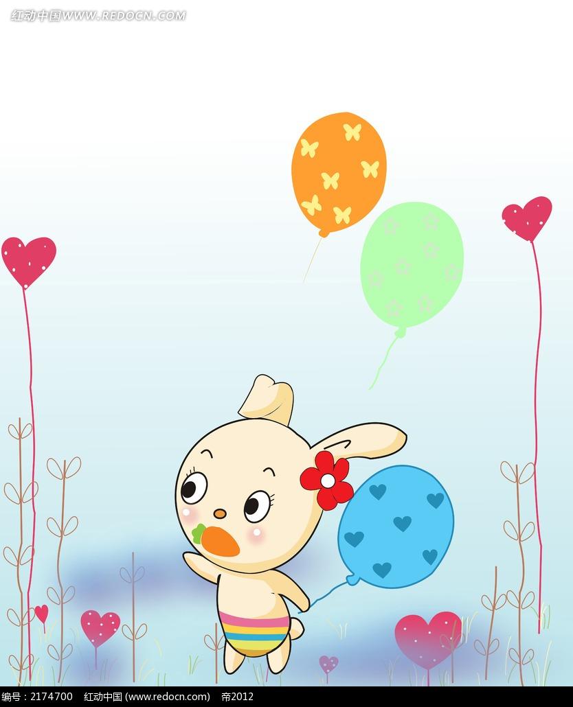 兔子和气球客厅装饰画图片