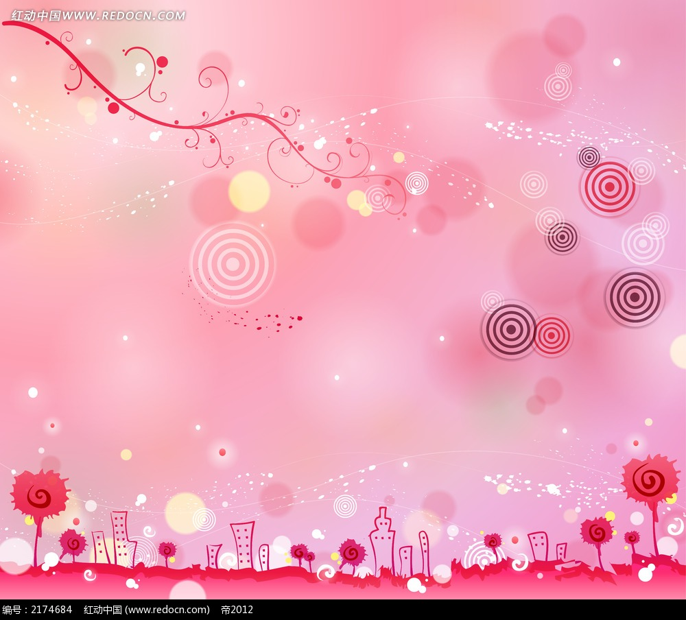 粉色系同心圆和藤蔓装饰画