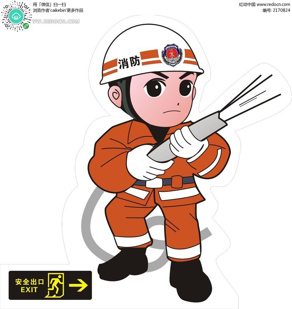 消防 卡通 消防员 卡通消防员 卡通人物 安全出口 橙色 可爱 水枪