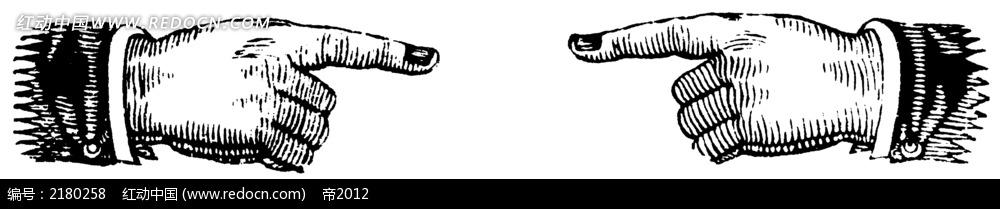 左右两只伸出食指的手手绘插画jpg