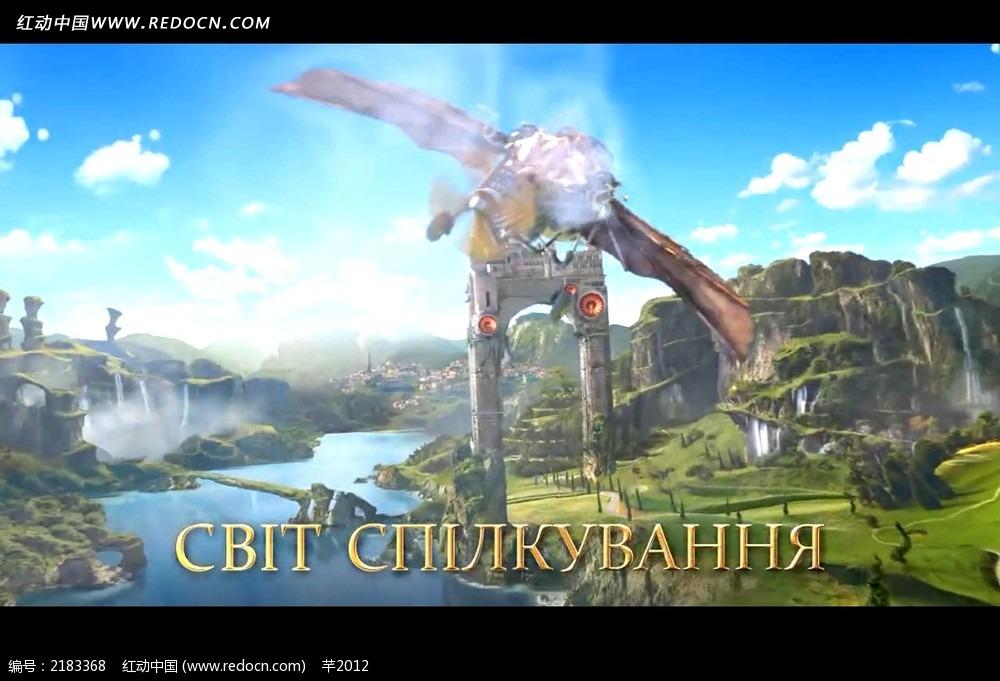唯美风景动画场景视频视频素材mp4免费下载