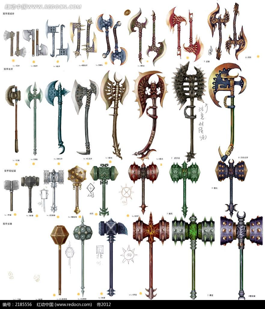 游戏斧锤设计图图片图片