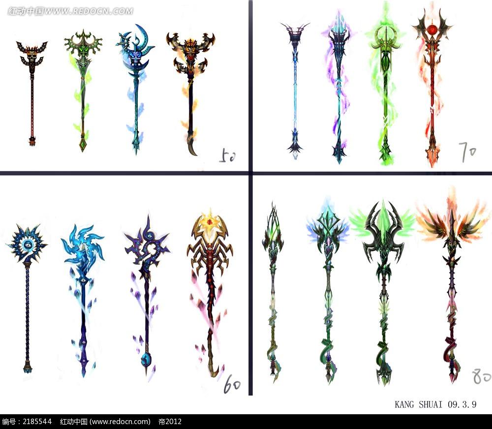 游戏武器法杖设计图