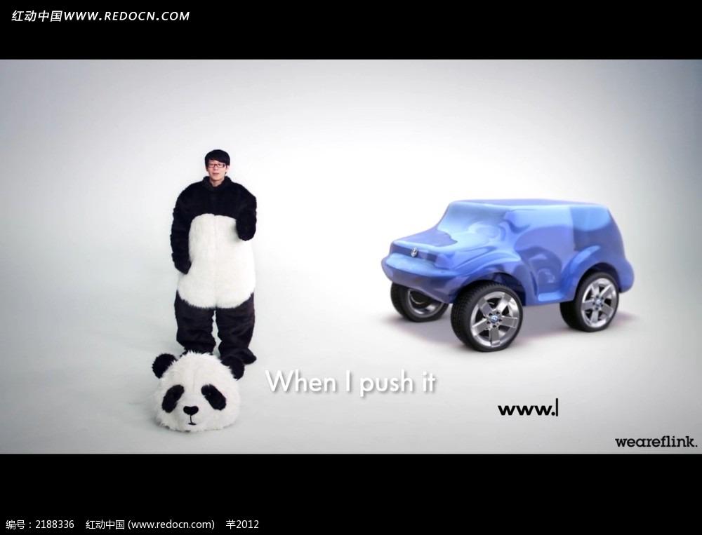 卡通汽车熊猫人物视频