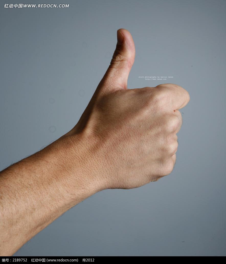 竖起拇指的拳头jpg