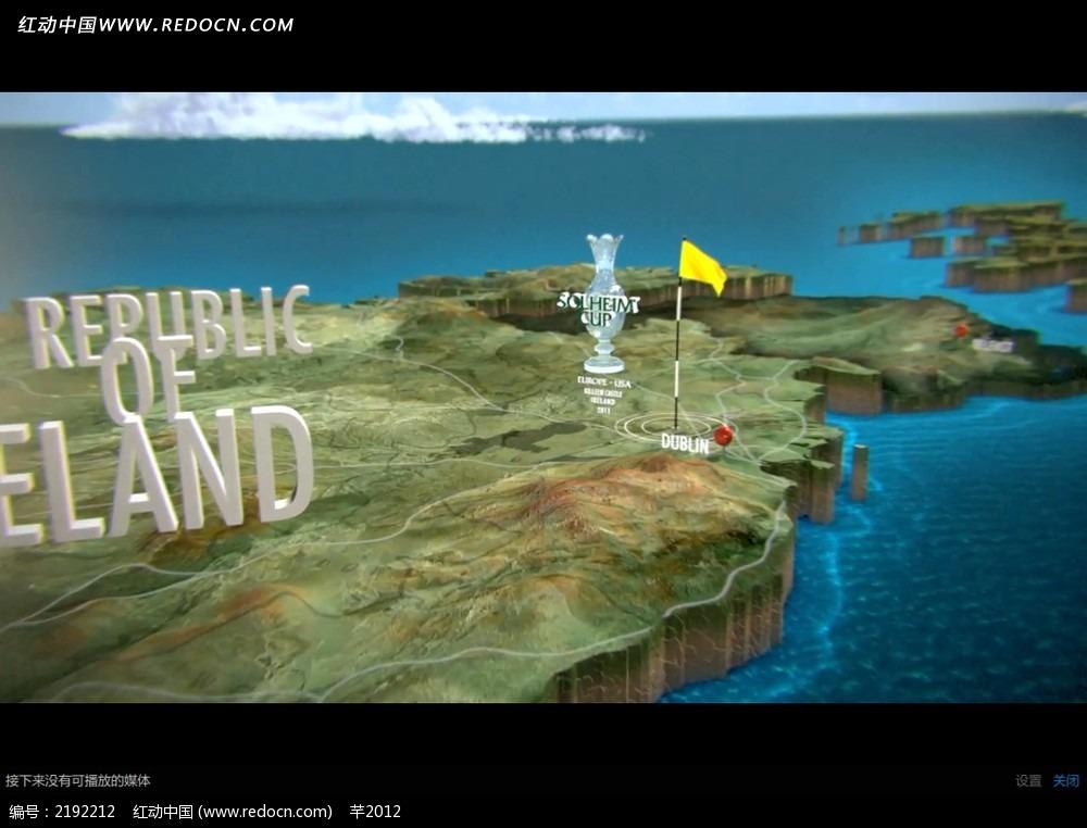 卡通立体地图视频