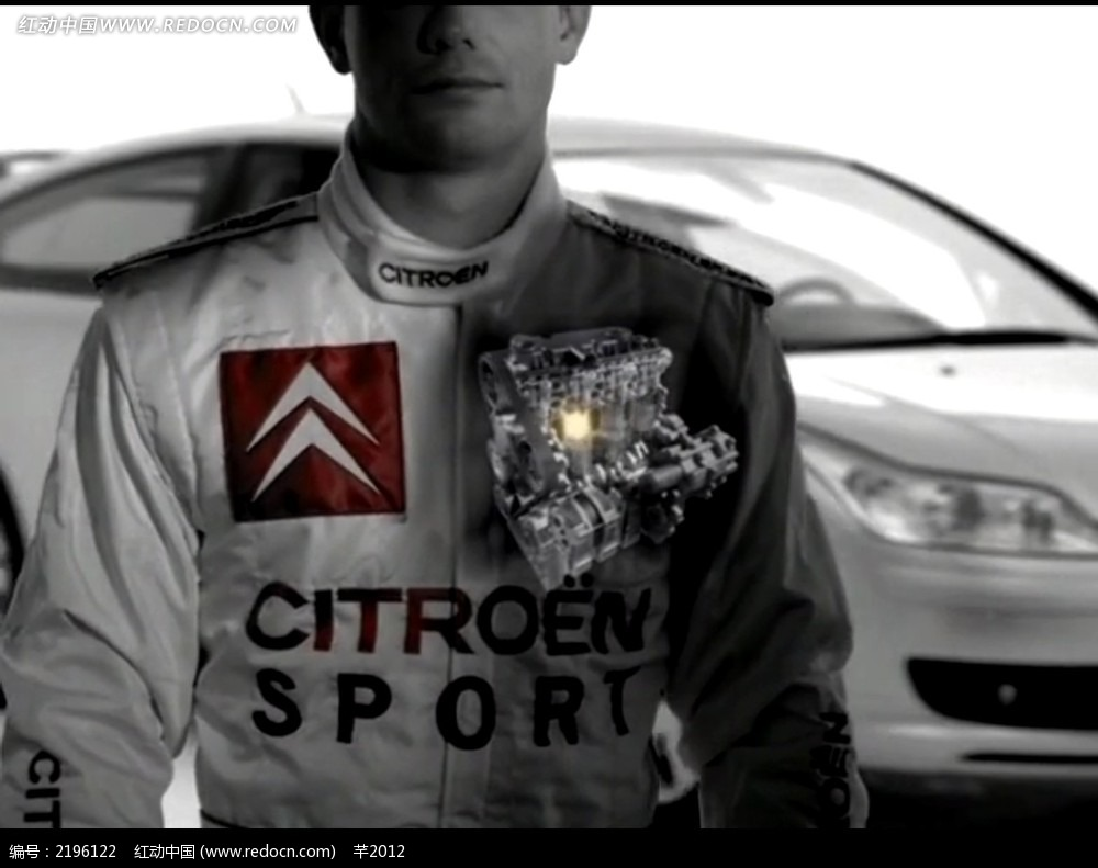 雪铁龙汽车销售特效视频图片