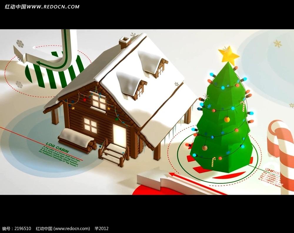 卡通木屋圣诞树视频
