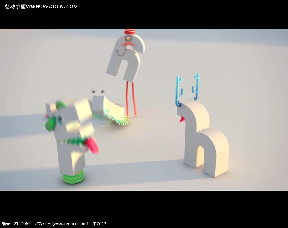 动物立体字母视频