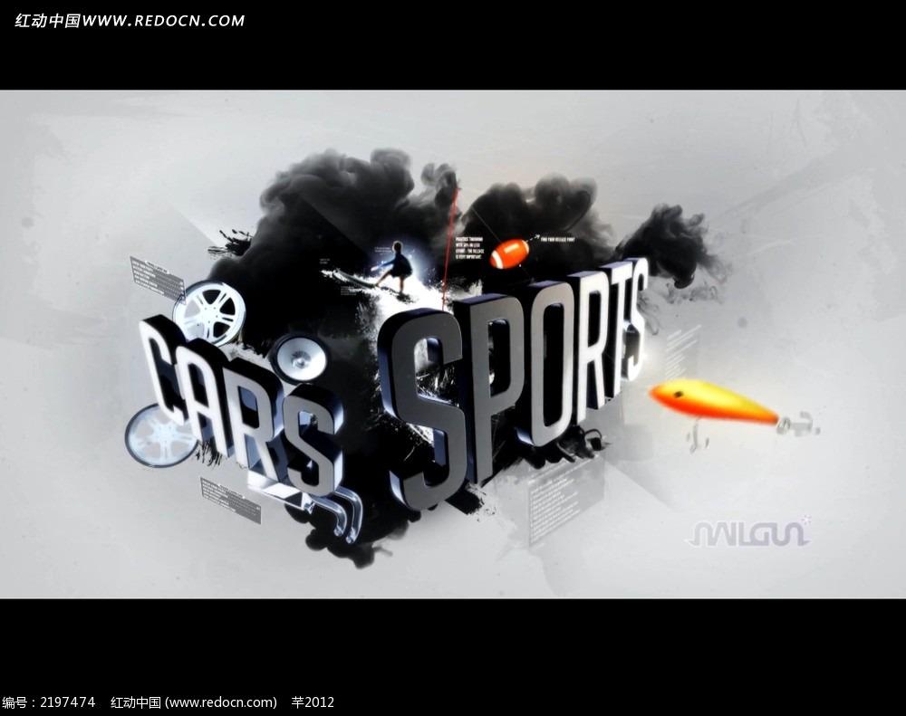 创意立体字娱乐片头视频图片