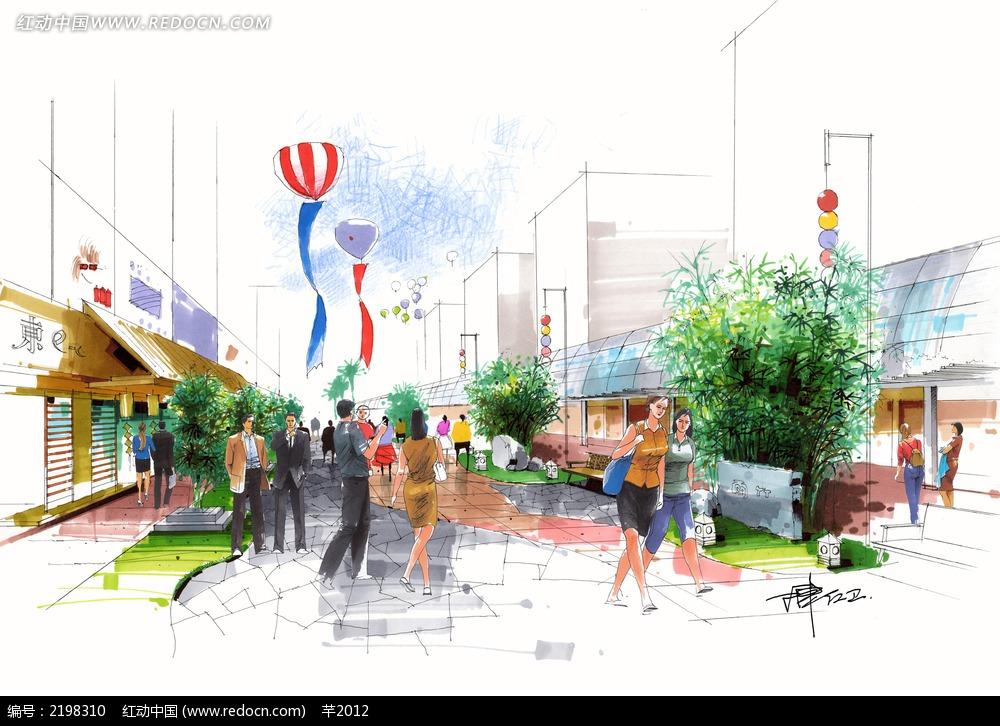步行街手绘效果图图片