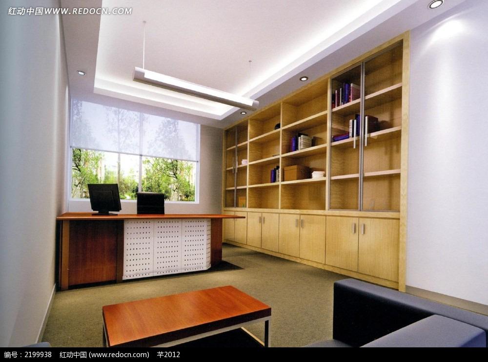 书房效果图 书房 会客厅