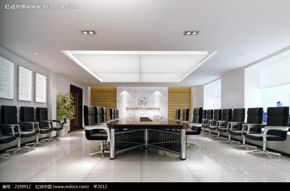 会议室墙面环境设计