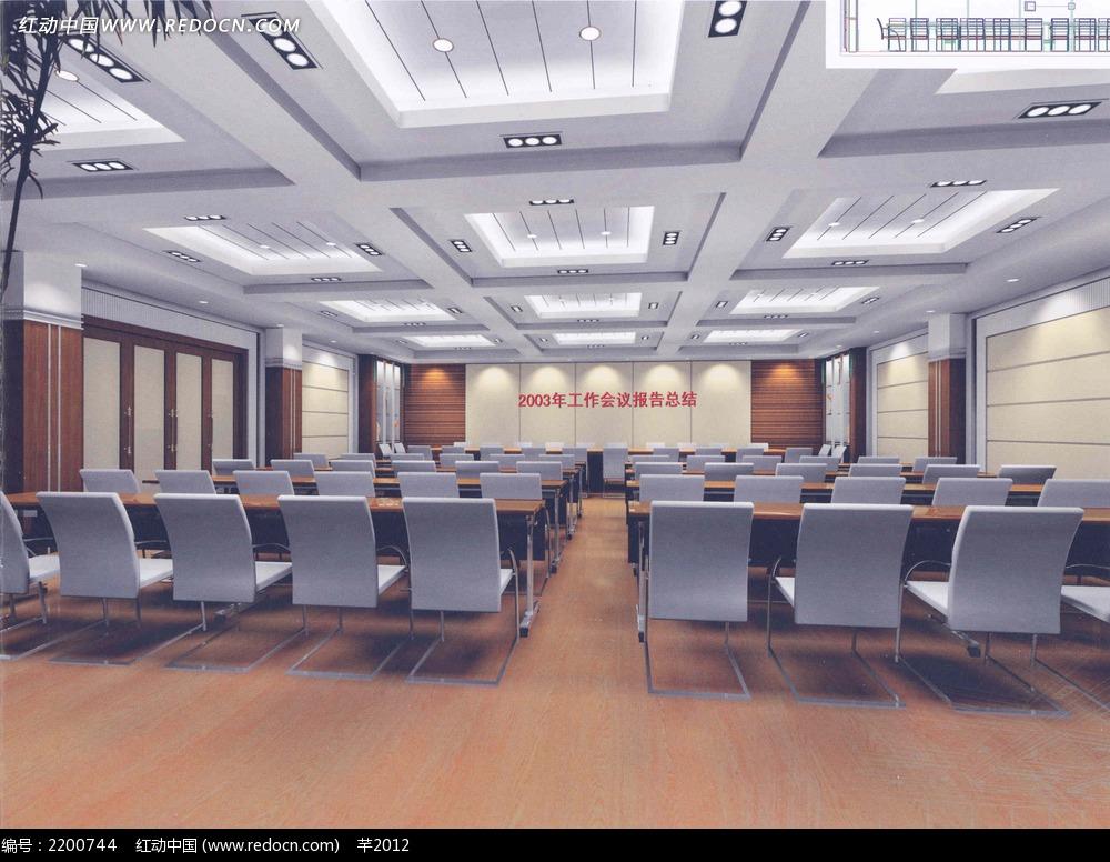 大型公司会议室效果图