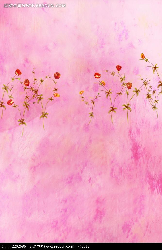 唯美水彩小花