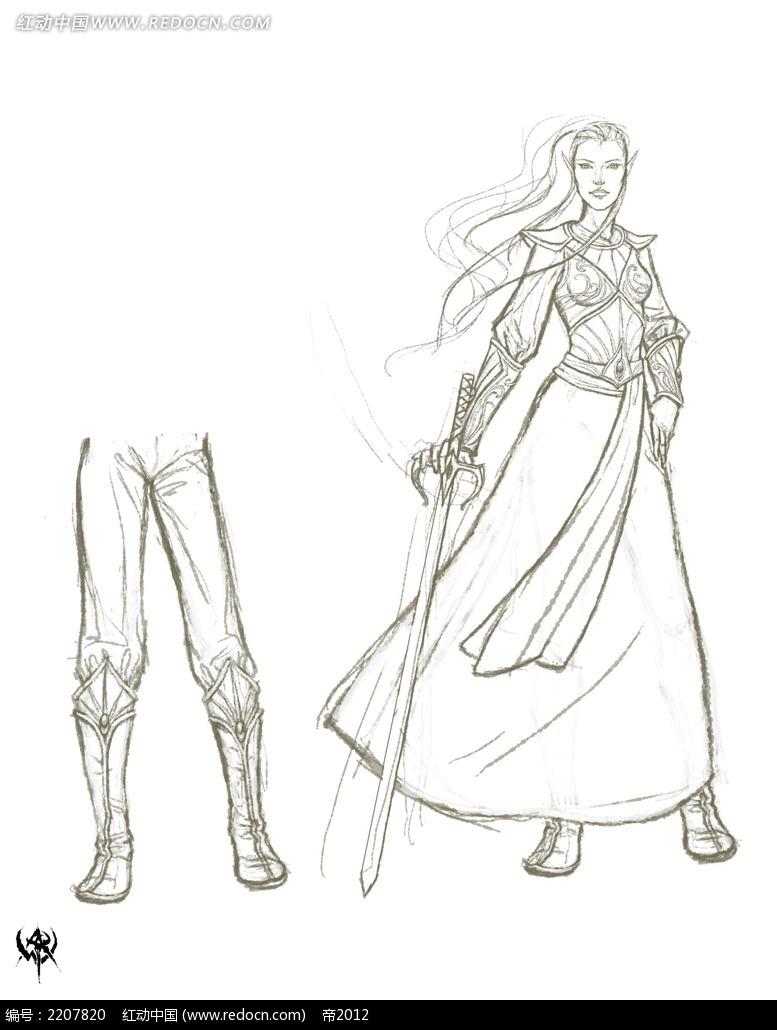 游戏人物造型概念设计手绘线稿画