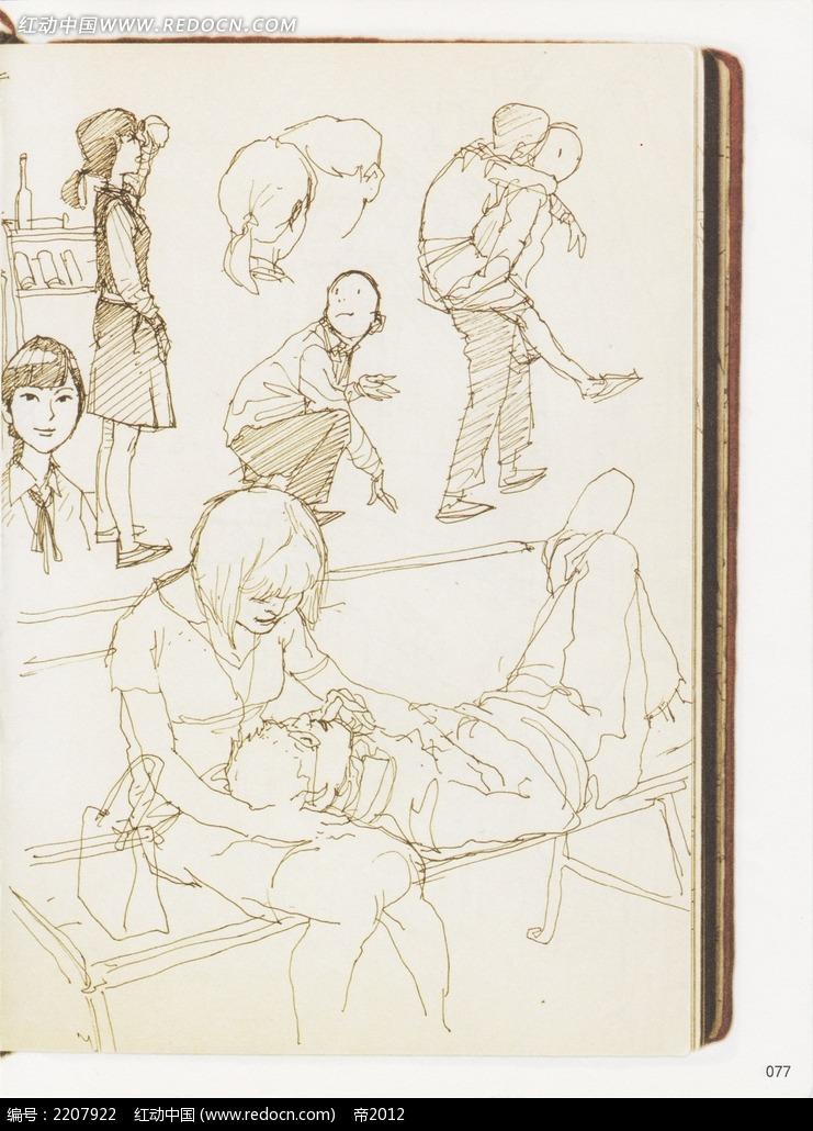 情侣速写手绘稿_人物卡通图片