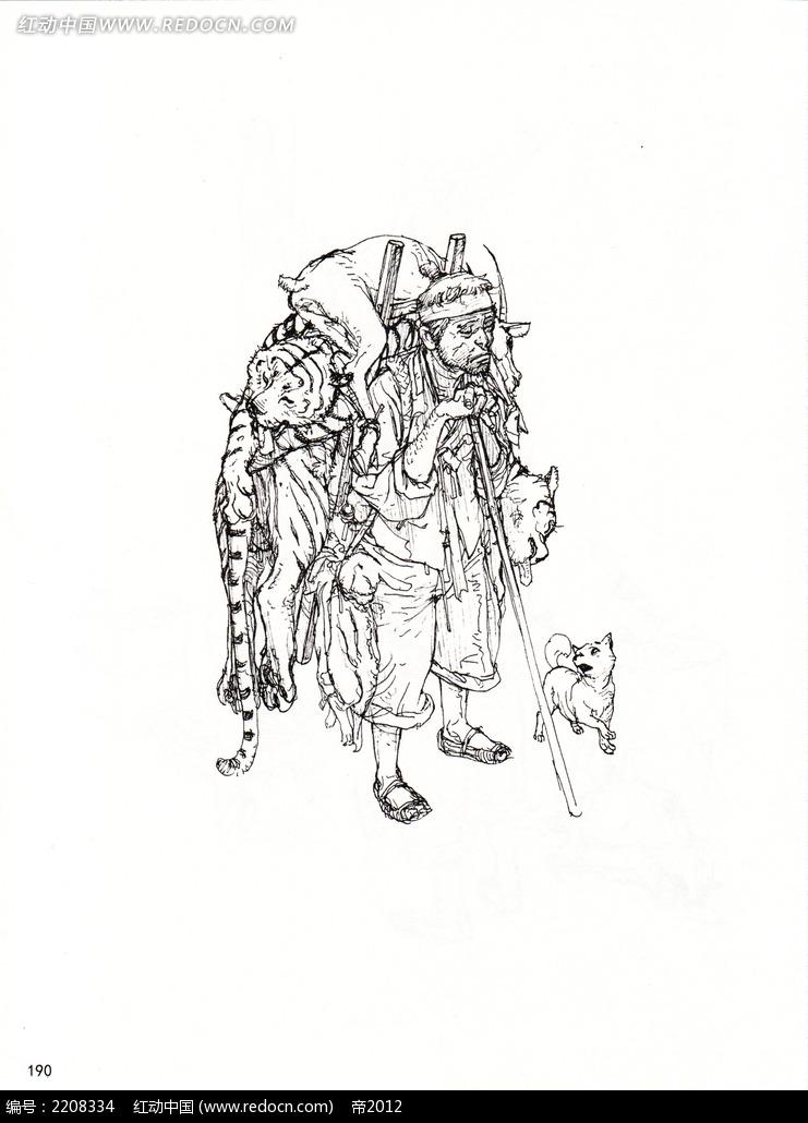 背着猎物的猎人手绘线稿图