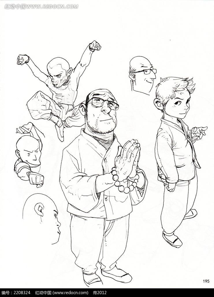 手绘卡通人物简笔画