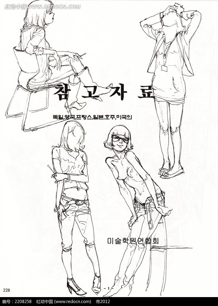 韩国少女人物插画手稿图片免费下载 编号2208258 红动网