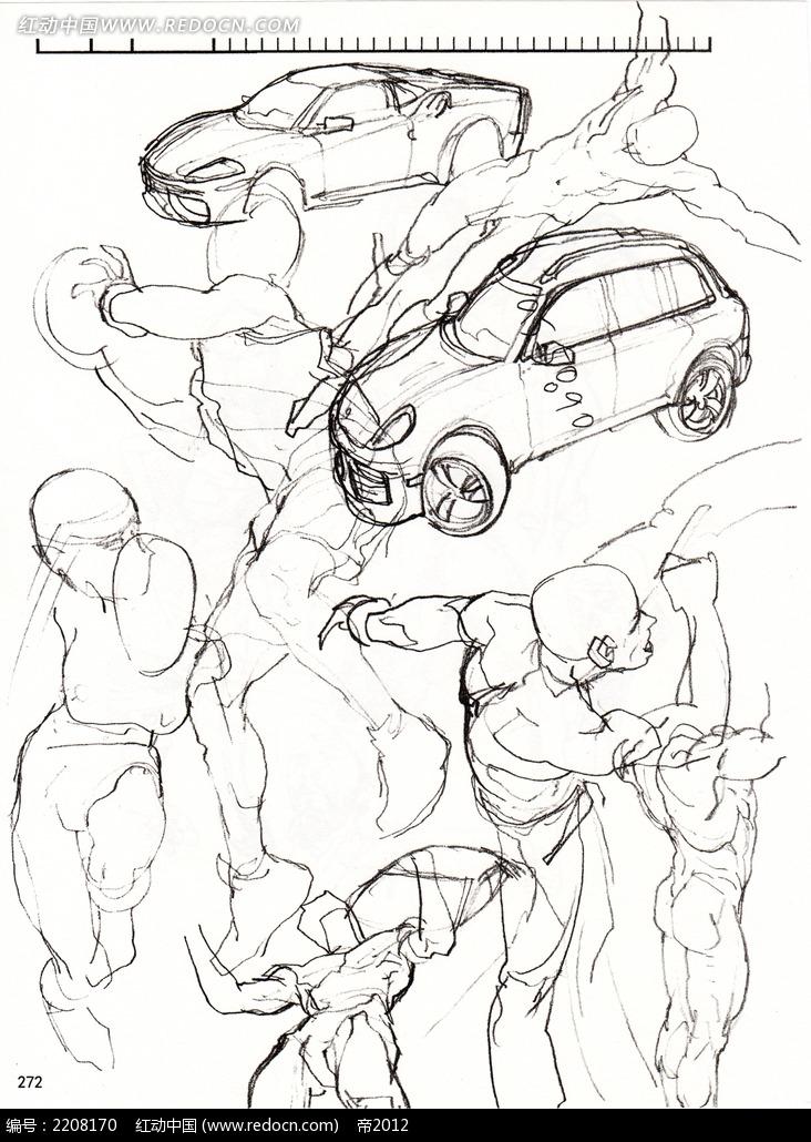 汽车和人物手绘线描