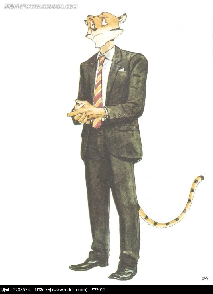 老虎头穿西装的男人线描图片