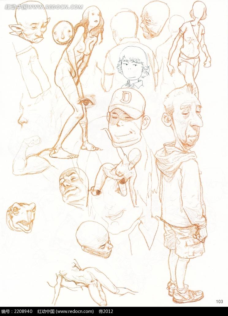 卡通人物形态插画手稿