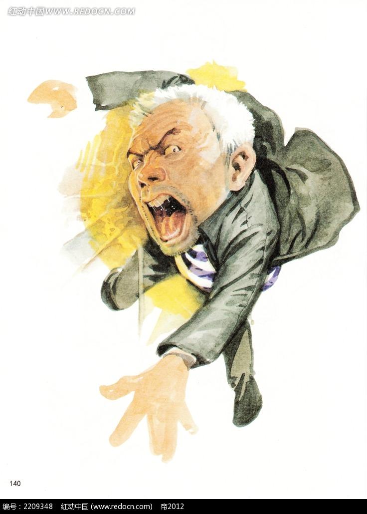 生气男性水彩手绘稿图片_人物卡通图片
