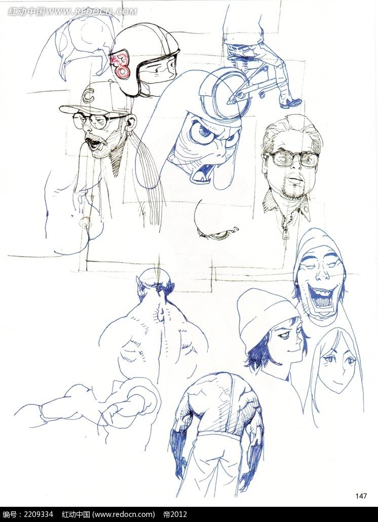 游戏中人物角色手绘图片