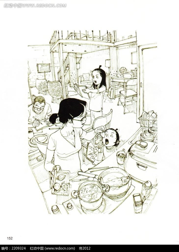 免费素材 图片素材 漫画插画 人物卡通 一家四口生活写照手绘