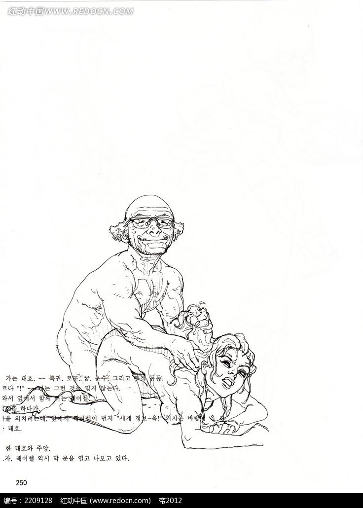 漫画男女手绘线描