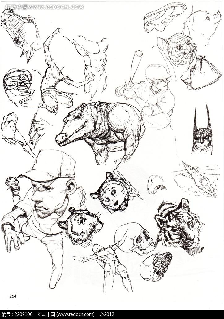人物动物形态手绘稿图片