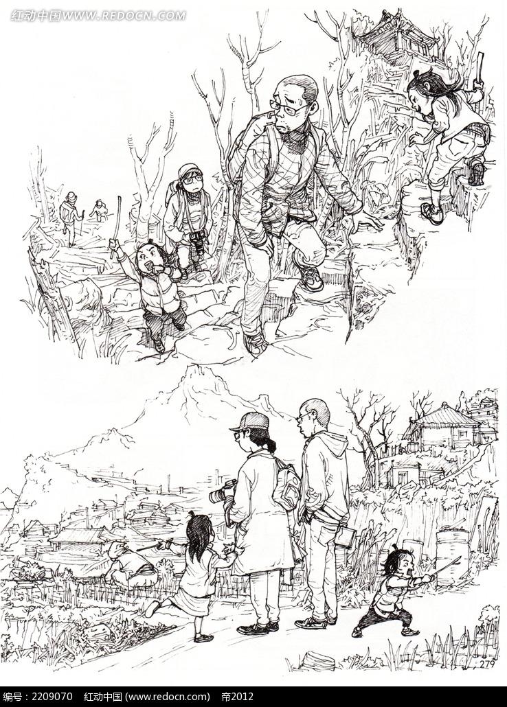 外出郊游的一家人插画手稿