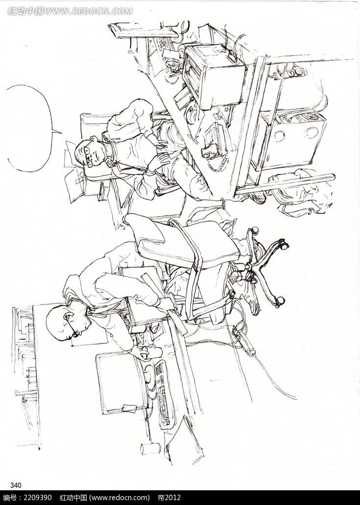 金政基办公族卡通手绘稿
