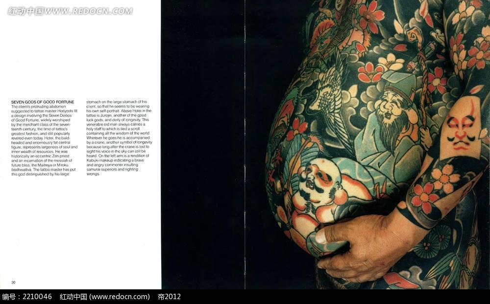 男人肚子纹身摄影图片图片