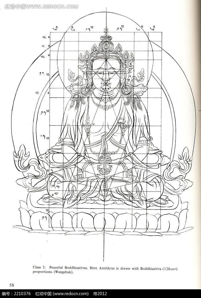 打坐的佛像手绘图案