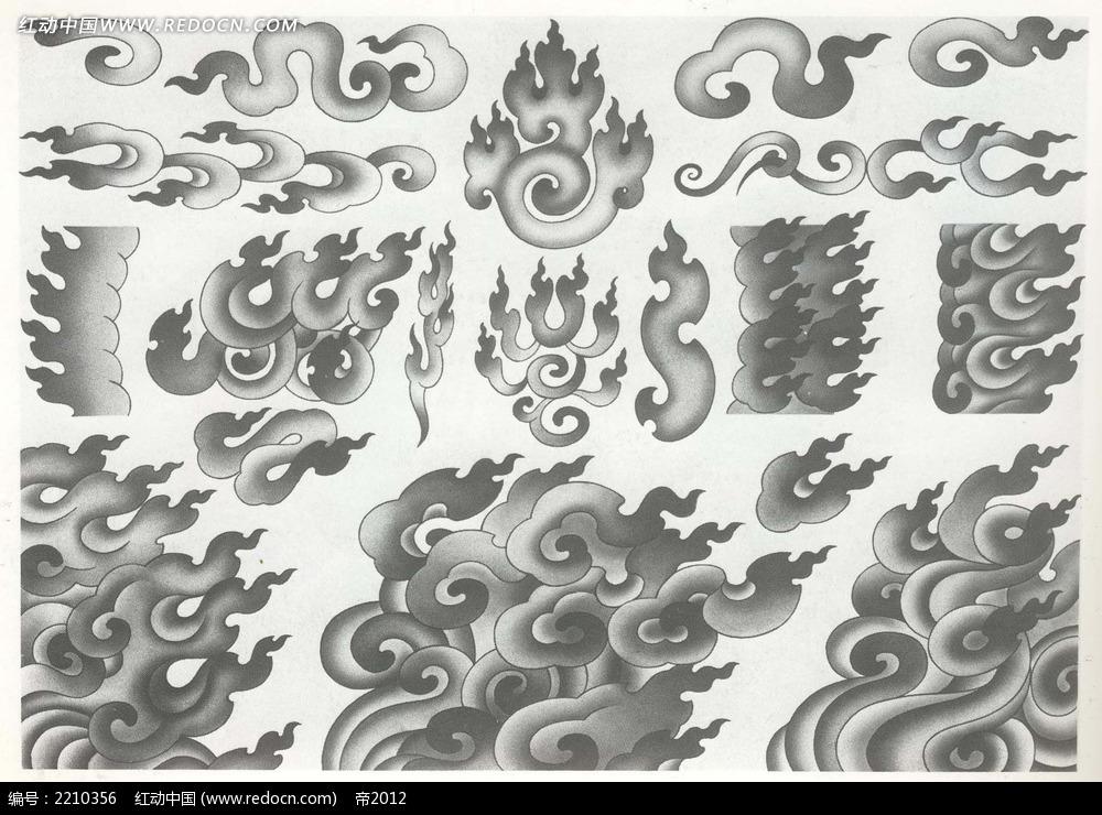 云火纹手绘图形图案