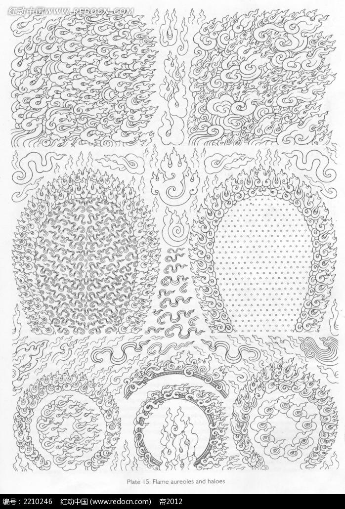 火纹边框手绘图形图案