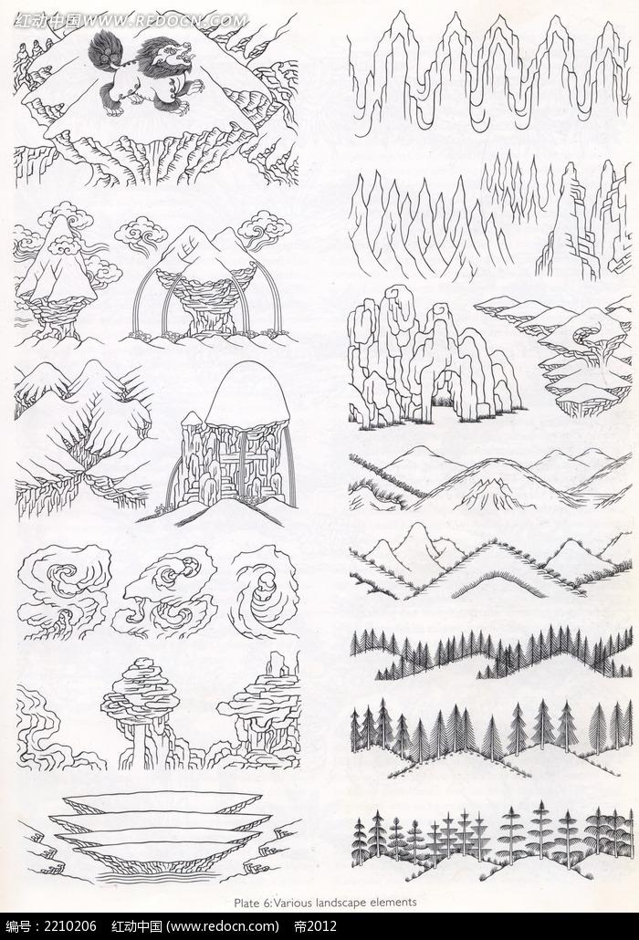 山石动物手绘线描图形
