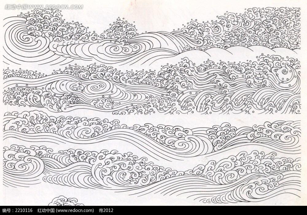 海浪纹手绘边框图形